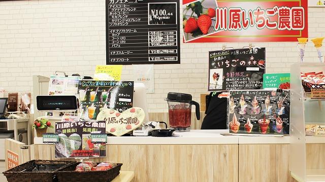 イオン延岡 hinataCafe 店舗販売 宮崎県 延岡 おいしい 楽しい 川原いちご農園